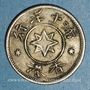 Coins Hong-Kong. Jonas Brook & Brothers Company. 5 cent nd. (1870-1890)
