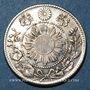 Coins Japon. Mutsuhito (Meiji Tenno) (1867-1912). 10 sen an  (= 1870)