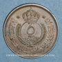 Coins Jordanie. Hussein ben Talal (1952-1999). 5 fils 1374H = 1955