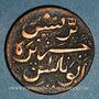 Coins Malaisie. Penang. 1 cent 1787
