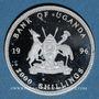 Coins Ouganda. 2 000 shillings 1996. Coupe du Monde de Football