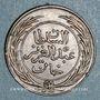 Coins Tunisie. Abdoul Aziz avec Mohammed el-Sadok (1277-1293H = 1861-1876). 1/2 kharoub 1281H