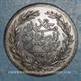 Coins Tunisie. Abdoul Aziz avec Mohammed el-Sadok (1277-1293H = 1861-1876). 1/2 kharoub 1289H