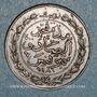 Coins Tunisie. Abdoul Aziz avec Mohammed el-Sadok (1277-1293H = 1861-1876). 1/2 kharub 1281H