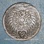 Coins Tunisie. Abdoul Aziz avec Mohammed el-Sadok (1277-1293H = 1861-1876). 1/4 kharoub 1289H
