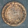 Coins Tunisie. Abdoul Aziz avec Mohammed el-Sadok (1277-1293H = 1861-1876). 1/4 kharub 1281H