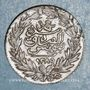 Coins Tunisie. Abdoul Aziz avec Mohammed el-Sadok (1277-1293H = 1861-1876). 1/4 kharub 1289H