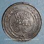 Coins Tunisie. Abdoul Aziz avec Mohammed el-Sadok (1277-1293H = 1861-1876).  1 kharub 1281H