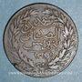 Coins Tunisie. Abdoul Aziz avec Mohammed el-Sadok (1277-1293H = 1861-1876). 1 kharub 1289H