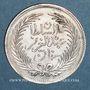 Coins Tunisie. Abdoul Aziz avec Mohammed el-Sadok (1277-1293H = 1861-1876). 1 piastre 1287H