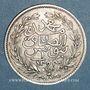 Coins Tunisie. Abdoul Aziz avec Mohammed el-Sadok (1277-1293H = 1861-1876). 1 piastre 1293H (= 1877)