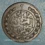 Coins Tunisie. Abdoul Aziz avec Mohammed el-Sadok (1277-1293H = 1861-1876). 2 kharoubs 1281H