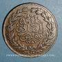 Coins Tunisie. Abdoul Aziz avec Mohammed el-Sadok (1277-1293H = 1861-1876). 2 kharoubs 1283H