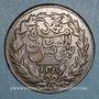 Coins Tunisie. Abdoul Aziz avec Mohammed el-Sadok (1277-1293H = 1861-1876). 2 kharoubs 1289H