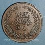 Coins Tunisie. Abdoul Aziz avec Mohammed el-Sadok (1277-1293H = 1861-1876). 2 kharub 1283H