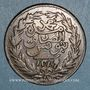 Coins Tunisie. Abdoul Aziz avec Mohammed el-Sadok (1277-1293H = 1861-1876). 2 kharub 1289H