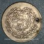 Coins Tunisie. Abdoul Aziz avec Mohammed el-Sadok (1277-1293H = 1861-1876). 2 piastres 1290H