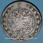 Coins Tunisie. Abdoul Aziz avec Mohammed el-Sadok (1277-1293H = 1861-1876).  4 kharoubs 1281H