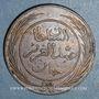 Coins Tunisie. Abdoul Aziz avec Mohammed el-Sadok (1277-1293H = 1861-1876). 4 kharub 1281H
