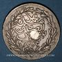 Coins Tunisie. Abdoul Aziz avec Mohammed el-Sadok (1277-1293H = 1861-1876). 4 piastres 1292H (= 1875)