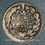 Coins Tunisie. Abdoul Aziz avec Mohammed el-Sadok (1277-1293H = 1861-1876). 8 kharoubs 1289H