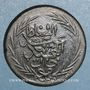 Coins Tunisie. Abdoul Mejid (1255-1277H = 1839-1861). 6 nasri 1266H (= 1849)