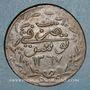Coins Tunisie. Abdoul Mejid (1255-1277H = 1839-1861). 6 nasri 1267H (= 1850)