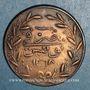 Coins Tunisie. Abdoul Mejid (1255-1277H = 1839-1861). 6 nasri 1268H (= 1851)