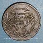 Coins Tunisie. Abdoul Mejid (1255-1277H = 1839-1861). 6 nasri 1269H (= 1852)