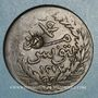 Coins Tunisie. Abdoul Mejid & Muhammad, bey (1272-76H = 1856-60). 1 kharub contremarqué /6 nasri
