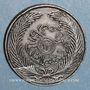 Coins Tunisie. Abdoul Mejid, sultan avec Muhammad, bey (1272-1276H = 1856-1860). 13 nasri 1272H (= 1855)