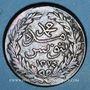 Coins Tunisie. Abdoul Mejid, sultan avec Muhammad, bey (1272-1276H = 1856-1860). 13 nasri 1274H (= 1857)