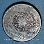 Coins Tunisie. Abdoul Mejid, sultan avec Muhammad, bey (1272-1276H = 1856-1860). 2 kharoubs 1275H (= 1858)