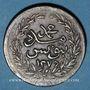 Coins Tunisie. Abdoul Mejid, sultan avec Muhammad, bey (1272-1276H = 1856-1860). 2 kharoubs 1276H (= 1860)