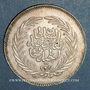 Coins Tunisie. Abdoul Mejid, sultan avec Muhammad, bey (1272-1276H = 1856-1860). 2 piastres 1272H