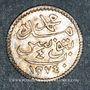 Coins Tunisie. Abdoul Mejid, sultan avec Muhammad, bey (1272-1276H). 4 kharub 1274H