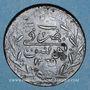 Coins Tunisie. Abdoul Mejid, sultan avec Muhammad, bey (1272-76H = 1856-60) 1 kharub contremarqué /6 nasri