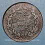 Coins Tunisie. Abdoul Mejid, sultan avec Muhammad, bey (1272-76H = 1856-60). 2 kharoubs 1275H