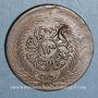 Coins Tunisie. Abdoul Mejid, sultan avec Muhammad, bey (1272-76H = 1856-60) 2 kharoubs  /13 nasri 1273H