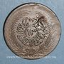 Coins Tunisie. Abdoul Mejid, sultan avec Muhammad, bey (1272-76H = 1856-60) 2 kharub /13 nasri 1273H