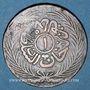 Coins Tunisie. Abdul Mejid, sultan avec Muhammad el-Sadok, bey (1277-1293H). 1 kharoub 1289H (= 1872)