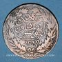 Coins Tunisie. Abdul Mejid, sultan avec Muhammad el-Sadok, bey (1277-1293H). 1 kharub 1289H (= 1872)