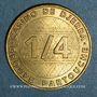 Coins Tunisie. Djerba. Casino de Djerba - Groupe Partouche. Valeur 1/4