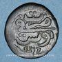 Coins Tunisie. Mustafa III (1171-1187H = 1757-1775). Burbe 1176H (= 1762). Tunis