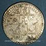 Coins Tunisie. Ottomans. Mahmoud II (1223-1255H). Piastre 12(2)xH. Tunis