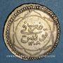 Coins Tunisie. Ottomans. Selim III (1203-1222H). 8 kharub (1/2 piastre) 1208H. Tunis