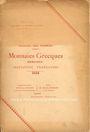 Livres d'occasion Bourgey, Paris, vente aux enchères, 14-15.04.1910, Collection Jules Norman