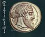 Livres d'occasion Numismatic Fine Arts. Vente n° X, des 17-18.09.1981