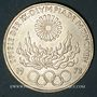 Monnaies Allemagne. 10 mark 1972D. Jeux olympiques. Flamme