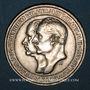 Monnaies Prusse. Guillaume II (1888-1918). 3 mark 1911A Université de Breslau